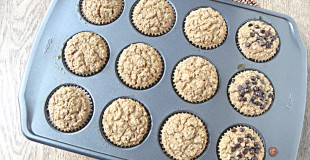 Personal Sized Low Fat Protein Baked Oatmeal: No Added Sugar & Cholestrol Free