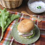Pork Tenderloin Fontina [Grain Free] Sandwich
